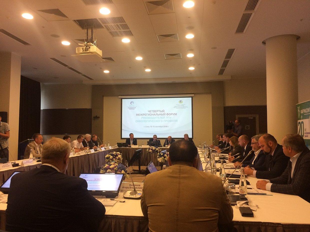 Четвертый межрегиональный форум руководителей ЛПУ онкологического профиля пройдет в Сочи